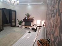 2-комнатная квартира, 80 м²