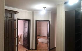 4-комнатная квартира, 114 м², 5/9 этаж помесячно, Иманбаевой за 200 000 〒 в Нур-Султане (Астана), р-н Байконур
