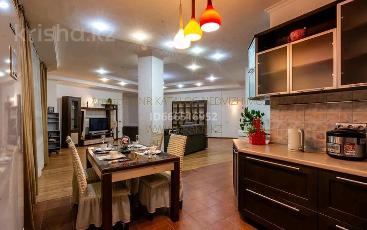 2-комнатная квартира, 107 м², 16/20 этаж посуточно, Аль-Фараби — Козыбаева за 25 000 〒 в Алматы, Бостандыкский р-н