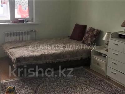1-комнатная квартира, 51 м², Шаляпина — Яссауи за 17 млн 〒 в Алматы, Ауэзовский р-н — фото 6