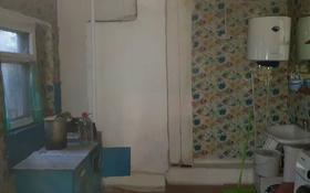 5-комнатный дом, 140 м², 3 сот., Мичурина 17кв2 за 4.5 млн 〒 в Шахтинске