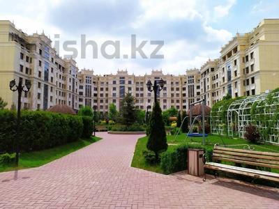 3-комнатная квартира, 126 м², 6/7 этаж, Митина 4 — Достык за 91 млн 〒 в Алматы, Медеуский р-н