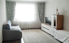 3-комнатная квартира, 102 м², 2/9 этаж, Ярославская 2/3 за 30 млн 〒 в Уральске