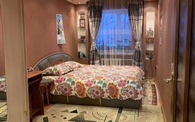3-комнатная квартира, 56 м², 2/5 этаж, Сейфулина 27 за 17.5 млн 〒 в Жезказгане