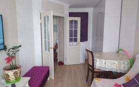 1-комнатная квартира, 33 м², Потанина за ~ 11 млн 〒 в Нур-Султане (Астана)