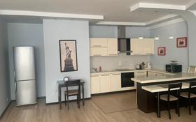2-комнатная квартира, 90 м², 20/29 этаж помесячно, Аль-Фараби 7 за 350 000 〒 в Алматы, Бостандыкский р-н