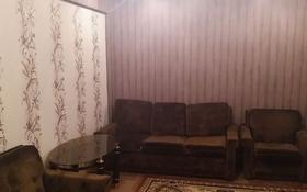3-комнатная квартира, 56 м², 3/5 этаж, улица Алимжанова 5 за 10.2 млн 〒 в Балхаше