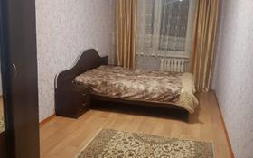 2-комнатная квартира, 46 м², 1/5 этаж помесячно, 5 микрорайон 12 за 85 000 〒 в Талдыкоргане