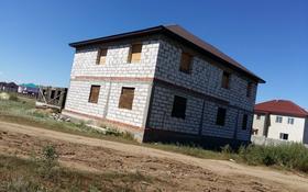 5-комнатный дом, 360 м², 11 сот., Шакена Айманова 13 за 17 млн 〒 в Ильинке