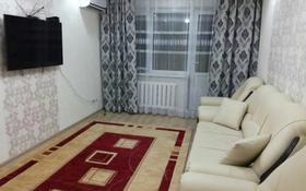1-комнатная квартира, 47 м², 2/5 этаж посуточно, Агбай батыра 2 — Желтоқсан за 4 500 〒 в Балхаше