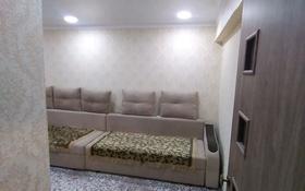 4-комнатная квартира, 80 м², 4/5 этаж, Самал 26 за 18.5 млн 〒 в Талдыкоргане
