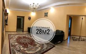 5-комнатный дом, 242 м², 8 сот., мкр Калкаман-2 34 — Аханова за 59.5 млн 〒 в Алматы, Наурызбайский р-н