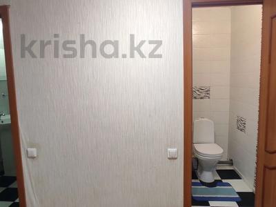 3-комнатная квартира, 110 м² посуточно, мкр 5, проспект Алии Молдагуловой 7 за 13 000 〒 в Актобе, мкр 5