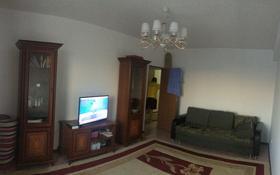 2-комнатная квартира, 67.4 м², 7/16 этаж, Болашак 12 за 15.5 млн 〒 в Талдыкоргане