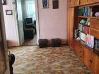 4-комнатная квартира, 62 м², 5/5 этаж