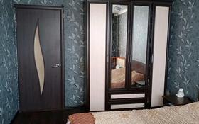 3-комнатная квартира, 51 м², 5/5 этаж, улица Ауельбекова 148 за 12.5 млн 〒 в Кокшетау