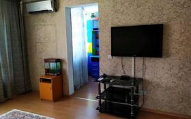 1-комнатная квартира, 45 м², 3/9 этаж посуточно, Аккент за 8 000 〒 в Алматы, Алатауский р-н