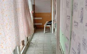 Бутик площадью 11 м², улица Сулейменова за 40 000 〒 в Алматы, Ауэзовский р-н