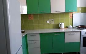 1-комнатная квартира, 40 м², 4/6 этаж посуточно, мкр Кокжиек 39 за 8 000 〒 в Алматы, Жетысуский р-н