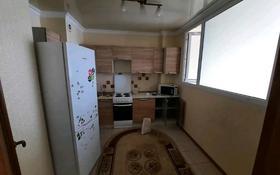 2-комнатная квартира, 50 м² помесячно, Асан Кайгы за 120 000 〒 в Нур-Султане (Астана), Есиль р-н