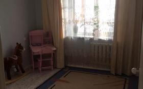 3-комнатная квартира, 66.4 м², 2/12 этаж помесячно, Жастар 39/1 за 105 000 〒 в Усть-Каменогорске