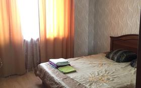 2-комнатная квартира, 68 м², 10/12 этаж посуточно, Сауран 3/1 — Сыганак за 10 000 〒 в Нур-Султане (Астана), Есиль р-н