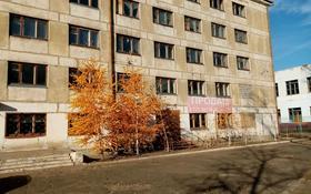Здание, площадью 4118.7 м², улица Горького 64 за 208 млн 〒 в Рудном