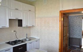 3-комнатная квартира, 81 м², 6/9 этаж, 4-й микрорайон за 13.5 млн 〒 в Капчагае