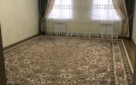 4-комнатная квартира, 128 м², 2/5 этаж, 31Б мкр за 29 млн 〒 в Актау, 31Б мкр