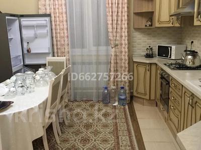 4-комнатный дом посуточно, 160 м², мкр Акжар, Жанатурмыс за 60 000 〒 в Алматы, Наурызбайский р-н — фото 3