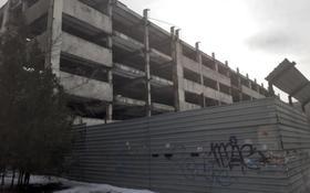 Здание, площадью 5854 м², Кабанбай батыра 164 за 1.1 млрд 〒 в Алматы, Алмалинский р-н