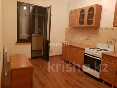 2-комнатная квартира, 77 м², 9/10 этаж помесячно, Момышулы 2в за 160 000 〒 в Нур-Султане (Астана), Алматы р-н