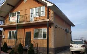 4-комнатный дом, 180 м², 9.5 сот., Бекет- Ата Казцик за 29.9 млн 〒 в Алматы
