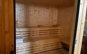 Домашняя Финская мини- сауна за 700 000 〒 в Нур-Султане (Астане), Сарыарка р-н