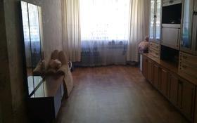 3-комнатная квартира, 55.2 м², 1/5 этаж, 4 микрорайон 4 за 12 млн 〒 в Риддере