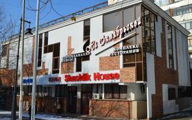 Здание площадью 1302.5 м² за 5.7 млн 〒 в Алматы, Алмалинский р-н