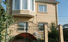 5-комнатный дом, 432 м², улица Маяковского 77/1 за 110 млн 〒 в Костанае