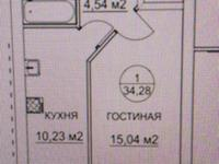 1-комнатная квартира, 34.28 м², 5/6 этаж