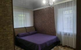 1-комнатная квартира, 44 м², 5/9 этаж по часам, Желтоксан 11 за 2 000 〒 в