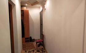 3-комнатная квартира, 52.16 м², 1/2 этаж, Заводская 7 7 за 6 млн 〒 в Аксае