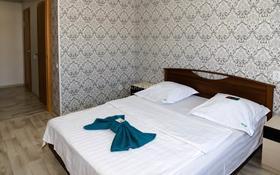2-комнатная квартира, 40 м², 5/5 этаж посуточно, Интернациональная за 11 000 〒 в Петропавловске
