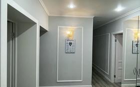 5-комнатная квартира, 97 м², 2/5 этаж, Ермекова 81 за 45 млн 〒 в Караганде, Казыбек би р-н
