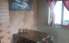 4-комнатный дом, 43.4 м², 8 сот., Ключевая 25 за 6.5 млн 〒 в Шелек
