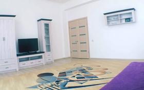 1-комнатная квартира, 60 м², 7/14 этаж посуточно, 17-й мкр за 10 000 〒 в Актау, 17-й мкр
