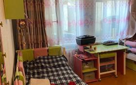 2-комнатный дом, 44.5 м², 1.3 сот., Натарова 86/3 за 10.2 млн 〒 в Алматы, Жетысуский р-н