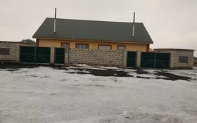 12-комнатный дом, 310 м², 10 сот., Новоалександровка за 46.8 млн 〒 в Нур-Султане (Астана), Есиль р-н