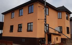 7-комнатный дом, 305 м², 14 сот., Аманжолова за 78 млн 〒 в Туздыбастау (Калинино)