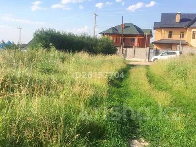 Участок 5 соток, 20 линия 128 за 33 млн 〒 в Алматы, Бостандыкский р-н