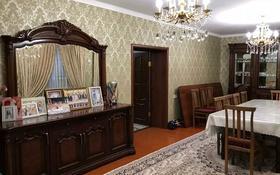 5-комнатный дом, 110 м², 6 сот., Скаткова 143 — Панфилова за 30 млн 〒 в