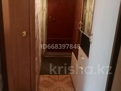 2-комнатная квартира, 44.4 м², 3/5 этаж, Жамбыла 75 за 9.9 млн 〒 в Уральске